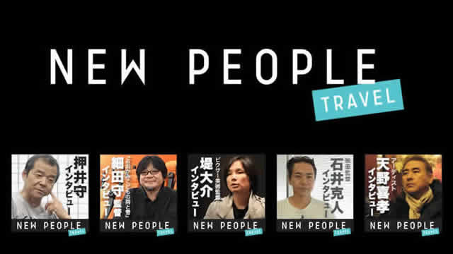 NEW PEOPLE Travel